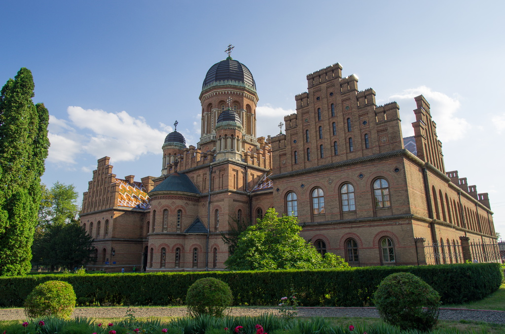 Université de Tchernivtsi en Ukraine